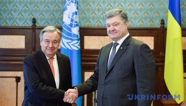 Порошенко розпочав зустріч з генсеком ООН