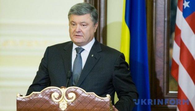 Порошенко: Обеспечить европейскую и мировую безопасность невозможно без Украины