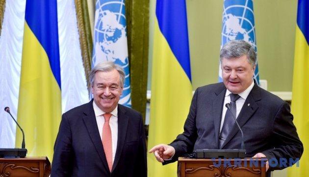 Боевики не пускают в ОРДЛО гумпомощь от Украины и Запада - Порошенко