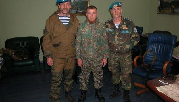 Україна затримала полковника РФ - друга