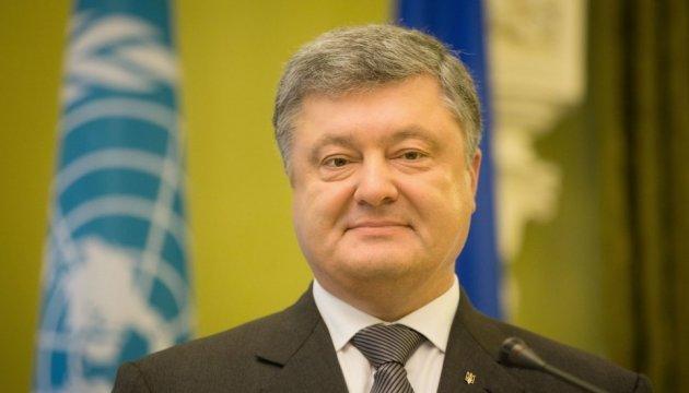 Poroschenko besucht heute neue Schule in Region Charkiw