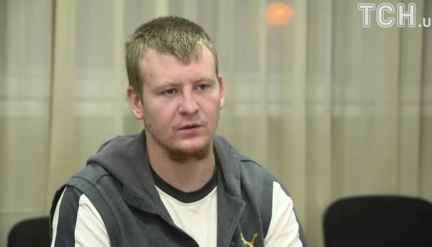 Равнодушие РФ к Агееву свидетельствует, что граждане ей не нужны - Геращенко
