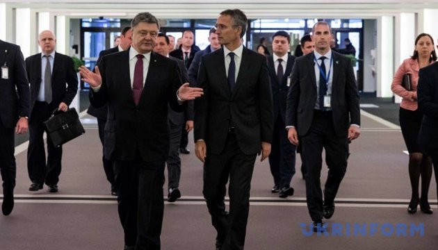 Ukraine's course for NATO does not mean immediate membership bid - Poroshenko