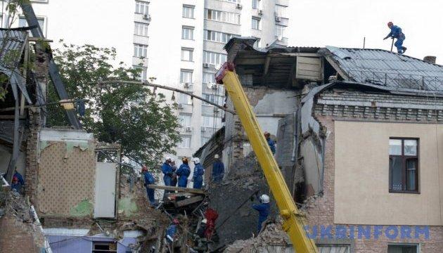 Вибух газу в Києві: загиблих двоє - ДСНС