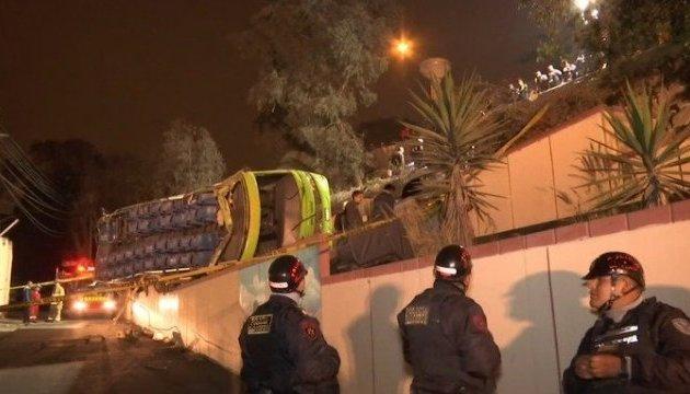 У Перу перекинувся автобус з туристами, 9 загиблих і 25 поранених