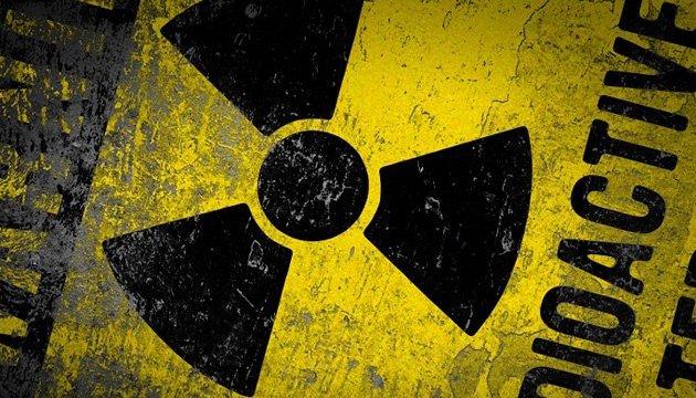 В Україні завершився ще один проект ЄС щодо поводження з радіоактивними відходами