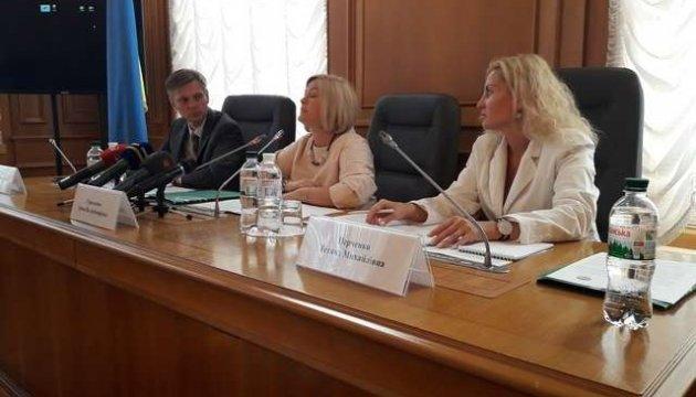 Геращенко: На Донбасі - 132 заручники, 408 українців зникли безвісти