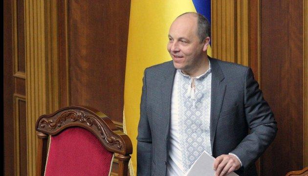 Парубій анонсував свою участь в економічному форумі у Польщі