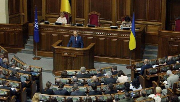 Украина является первым звеном в безумном плане Путина - Парубий