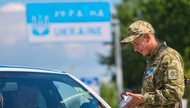 """Прикордонники сказали, де найбільші черги на """"переходах"""" в зоні АТО"""
