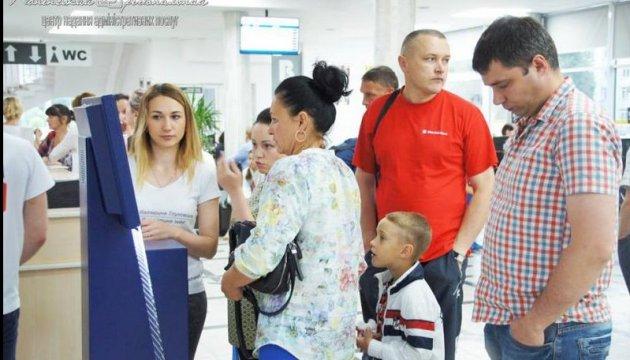 РНБО ухвалила рішення про обов'язкову реєстрацію для росіян на території України