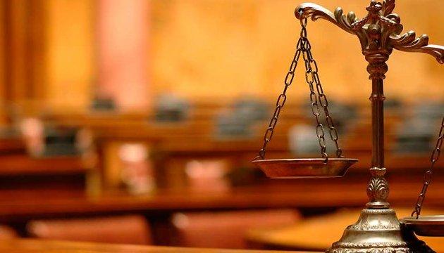 В Україні запустили проект віртуальних відвідин суду