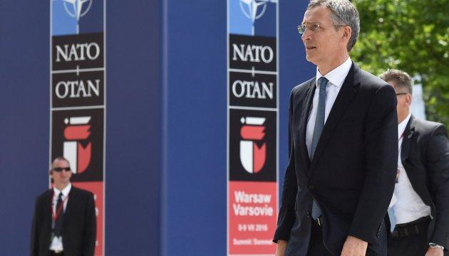 Дверь НАТО открыта для Украины - Столтенберг