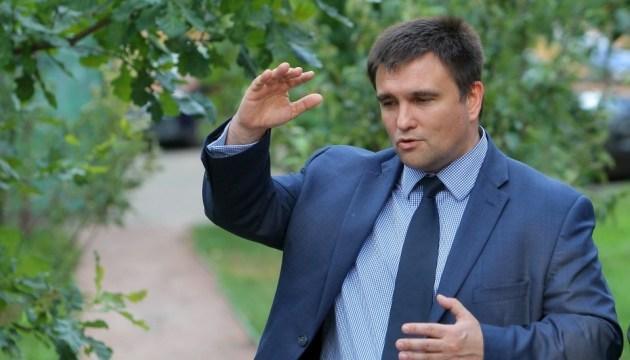 Клімкін вважає позитивним результат зустрічі Волкера і Суркова