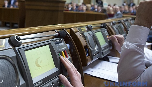 Parliament approves in first reading draft Election Code