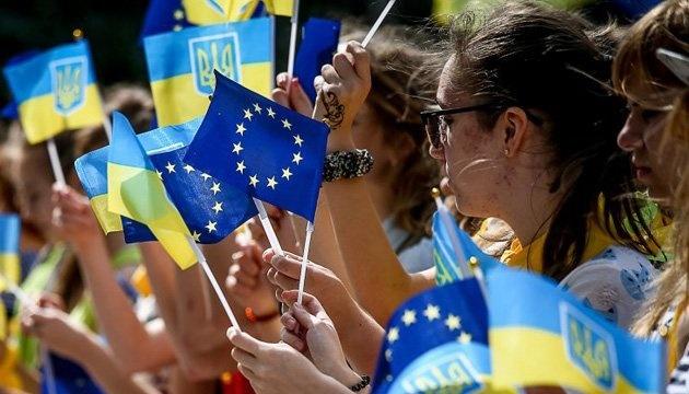 Україна та ЄС: що нового у сфері юстиції, свободи та безпеки?