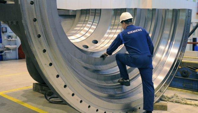 Российский суд отказал Siemens в пересмотре иска по