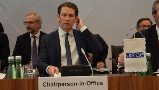 Треба зробити все можливе для врегулювання на Донбасі - глава МЗС Австрії