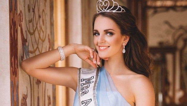 Українка представить Австрію на конкурсі краси