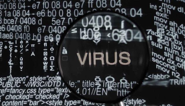 ЦРУ: за атакой вируса Petya в Украине стоят российские военные – WP