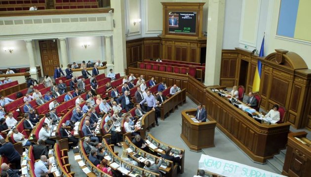 President to table in parliament two bills on Donbas - MP