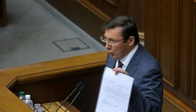 Generalstaatsanwalt Luzenko beantragt Immunitätsaufhebung von Abgeordneten Ponomarjow