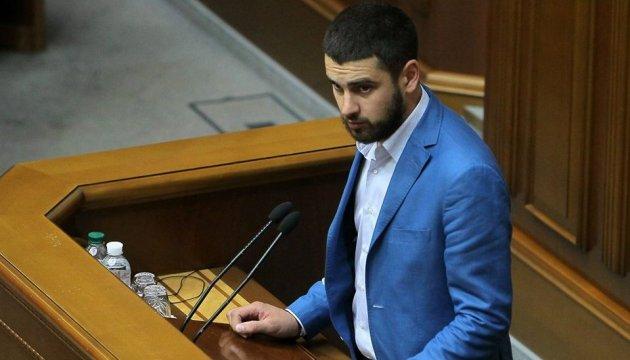 Депутата Дейдея знову кличуть у НАЗК - для пояснень