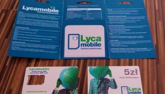 Виртуальный оператор Lycamobile рассчитывает на миллион украинских абонентов