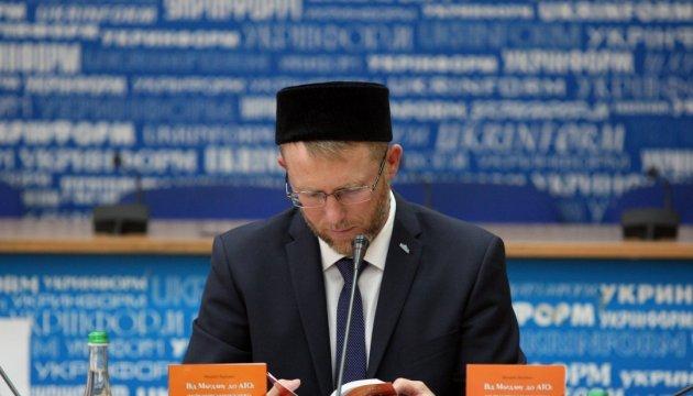 В Укрінформі презентували книгу про мусульман, які воюють на Донбасі