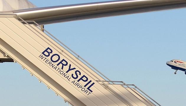 В Борисполе предупреждают, что рейсы на Астану могут задерживаться