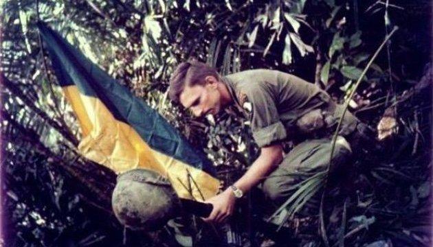 Прапор України виявили на фото часів в'єтнамської війни