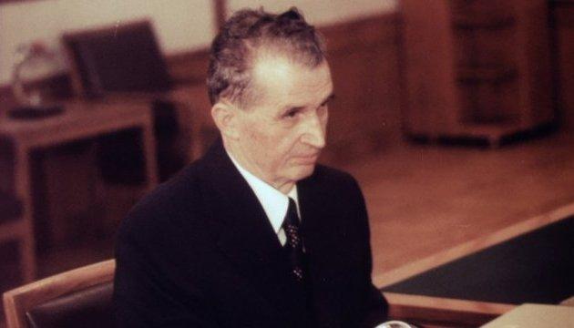 Личные вещи румынского диктатора Чаушеску и его супруги пустят с молотка