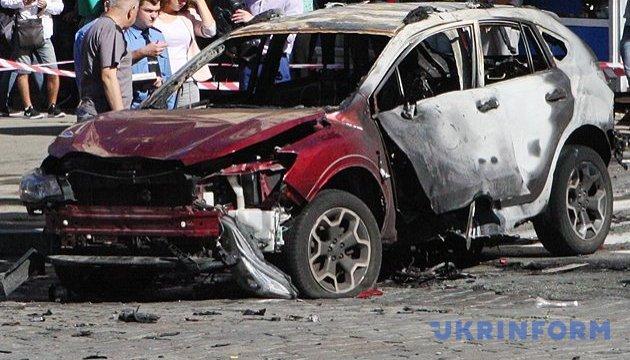 Заява Луценку: вбивство Шеремета має розслідуватися як теракт