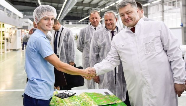 Poroshenko launches production line of Italian Gualapack Group in Sumy. Photos