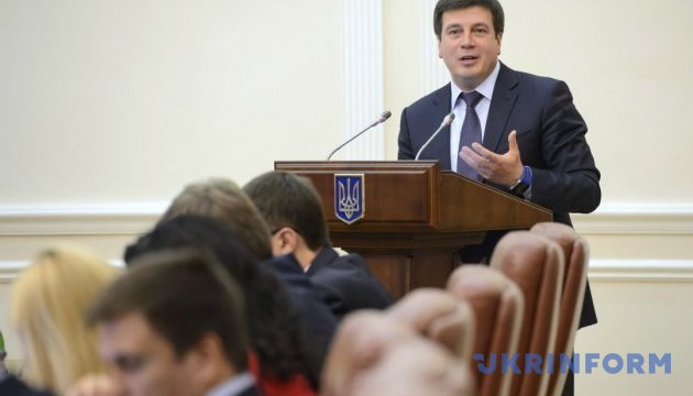 Vice PM Zubko: 23,800 residential buildings in Ukraine still without heat metering devices