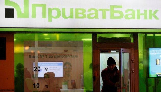 У ПриватБанку зосередяться на роздрібному бізнесі та кредитах підприємцям