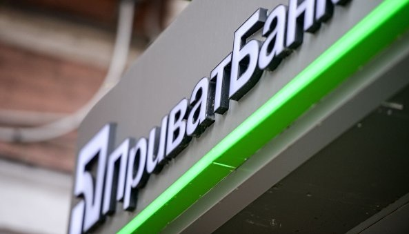 NBU ready to nationalize PrivatBank again if needed