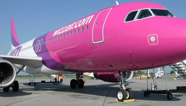 Wizz Air to operate flights from Kharkiv to Vienna