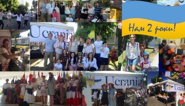 Українська громада у Мексиці відзначить два роки свого існування