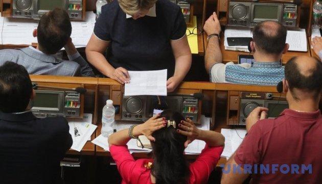 Судебная реформа: Раде осталось еще 65 поправок
