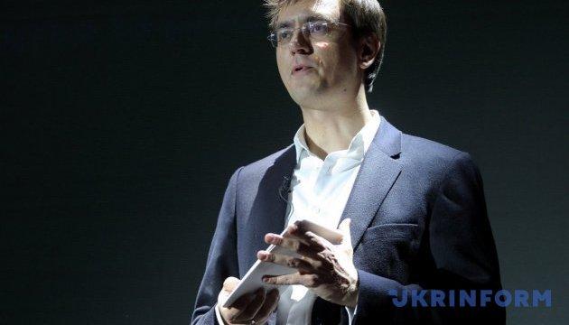 В Украину зайдет новый арабский перевозчик - Омелян