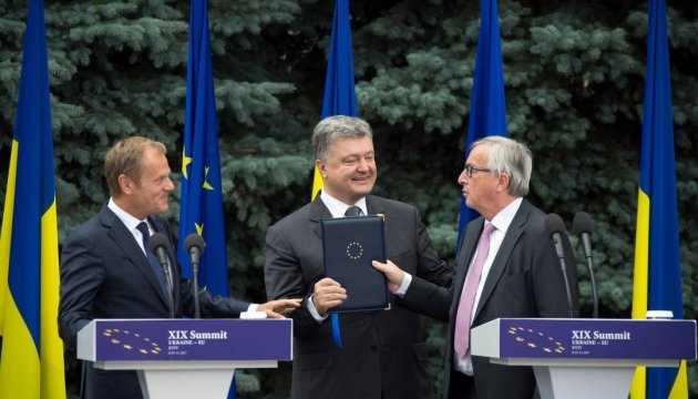 EU ready to support establishment of Energy Efficiency Fund of Ukraine – President Poroshenko