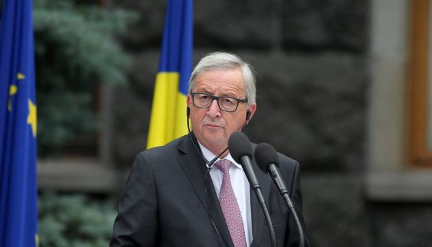 Ukraine needs effective anti-corruption judicial body - European Commission