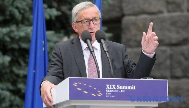 Юнкер закликав лідерів країн Західних Балкан прискорити реформи
