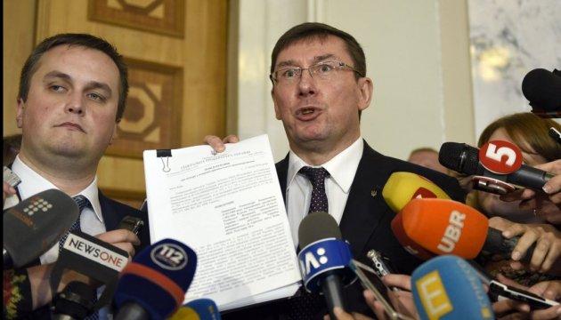 Суд щодо винних у розстрілі Майдану розпочнеться 5 жовтня - Луценко