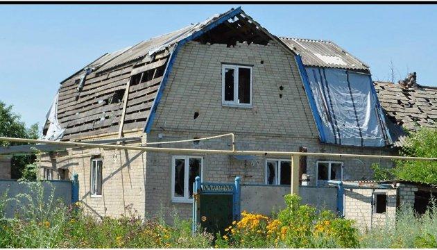 Donbass: les combattants pro-russes ont mené 25 attaques contre les positions militaires ukrainiennes