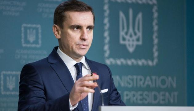 Ukraine bietet EU um Entwicklungsprojekt für Küstenland am Asowschen Meer