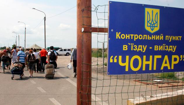 В 2017-м границу с Крымом пересекли на 200 тысяч человек меньше, чем в позапрошлом году