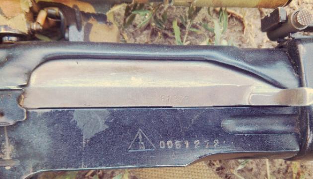 InformNapalm: Командир знищеної ворожої ДРГ брав зброю зі складів МО РФ