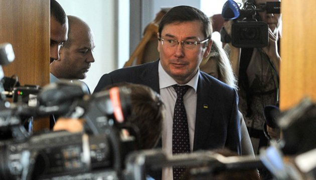 Yuriy Lutsenko dismisses three heads of local prosecutor's offices